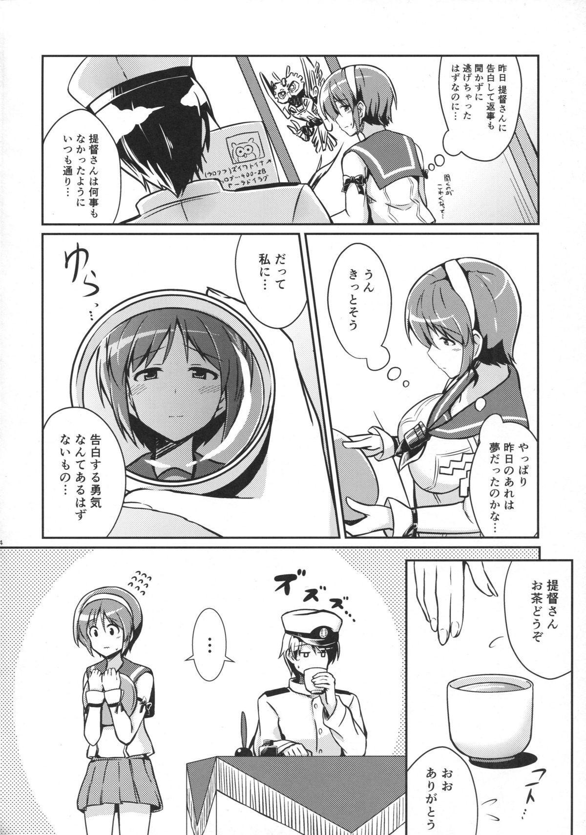 Natori wa Yume no Sekai 2
