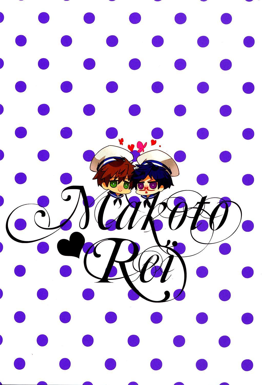 MakoRei Kikan #01 | MakoRei Quarterly 1 1