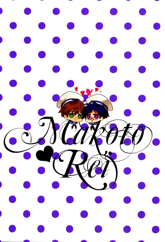 MakoRei Kikan #01 | MakoRei Quarterly 1 42