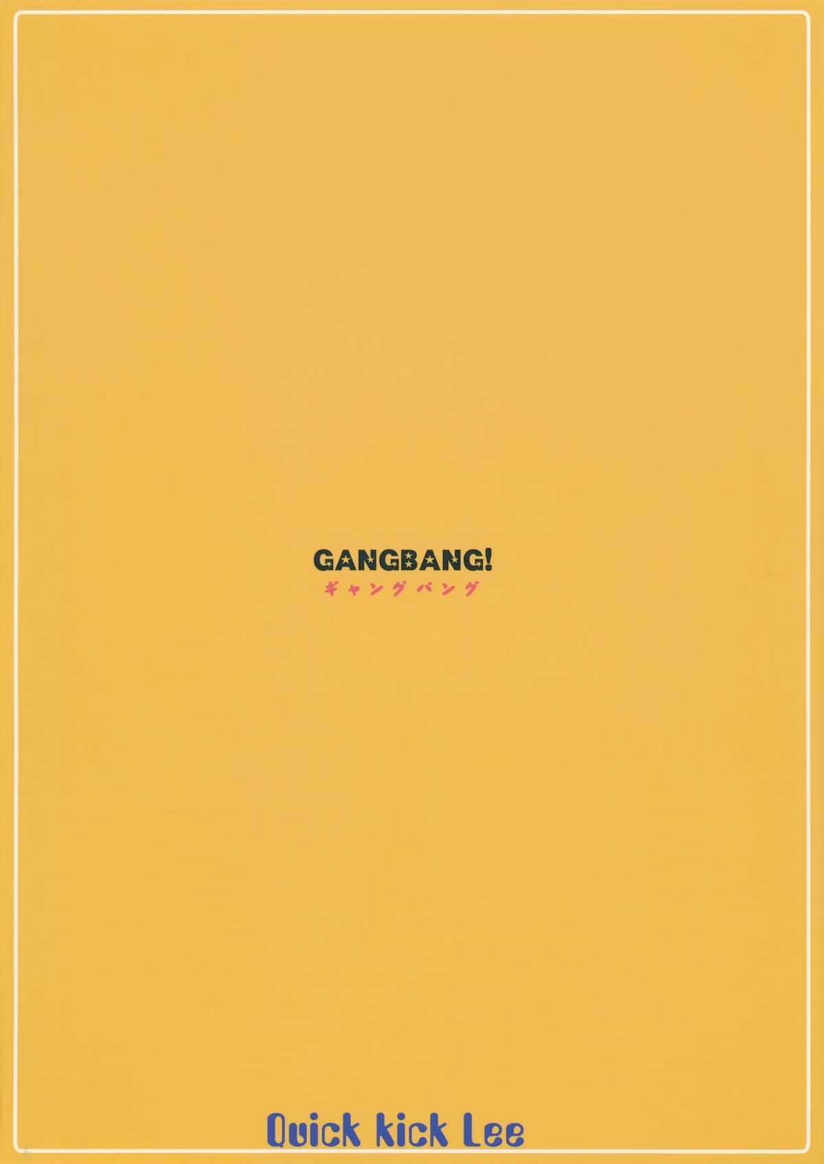 GANGBANG! 23