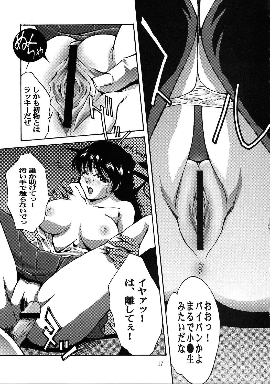 Kanin Yuugi 15