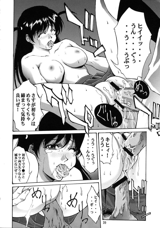 Kanin Yuugi 18