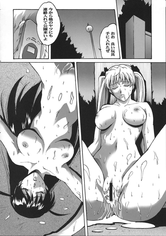 Kanin Yuugi 22