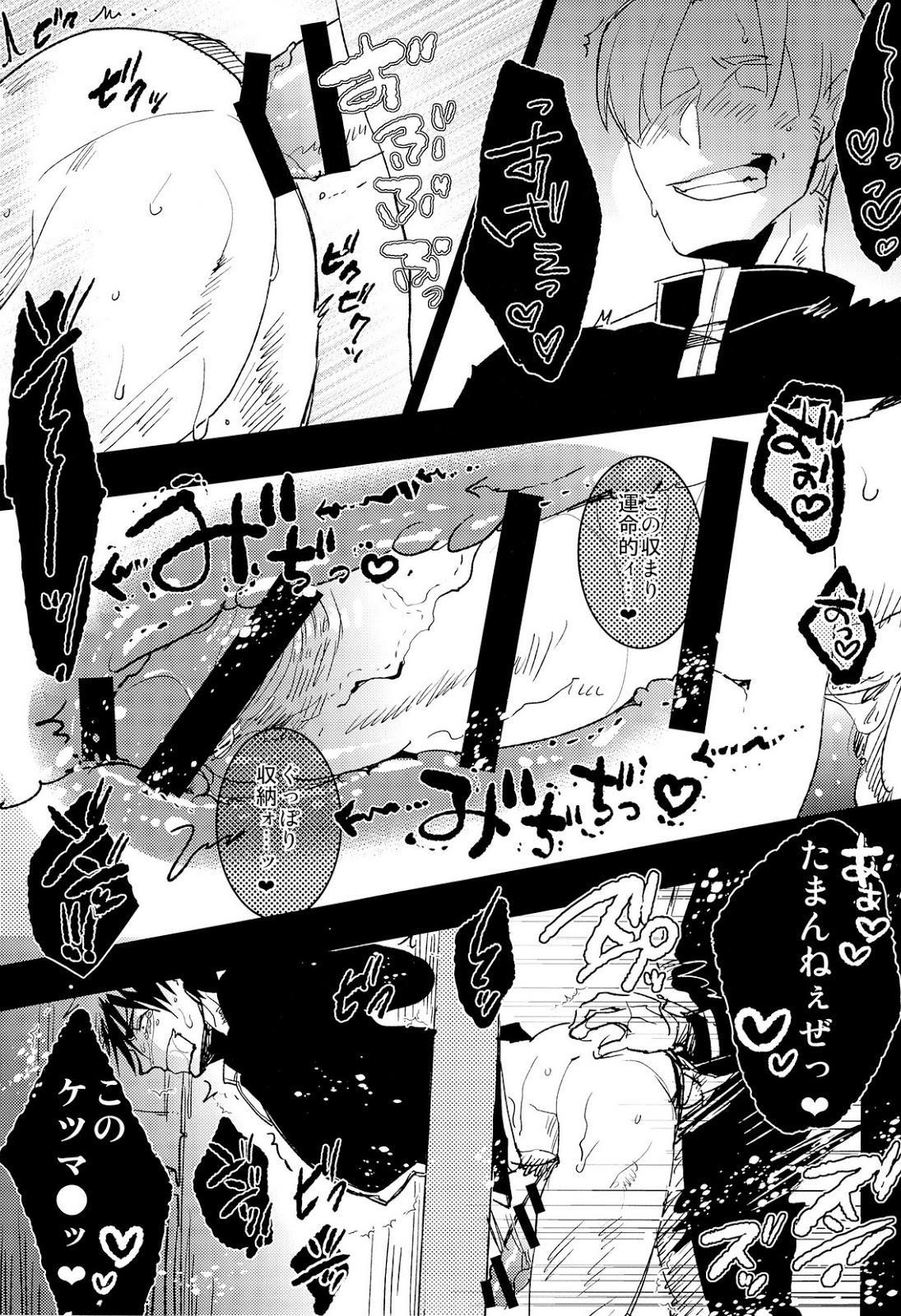 Kabejiri Hon - DK Fuck 10