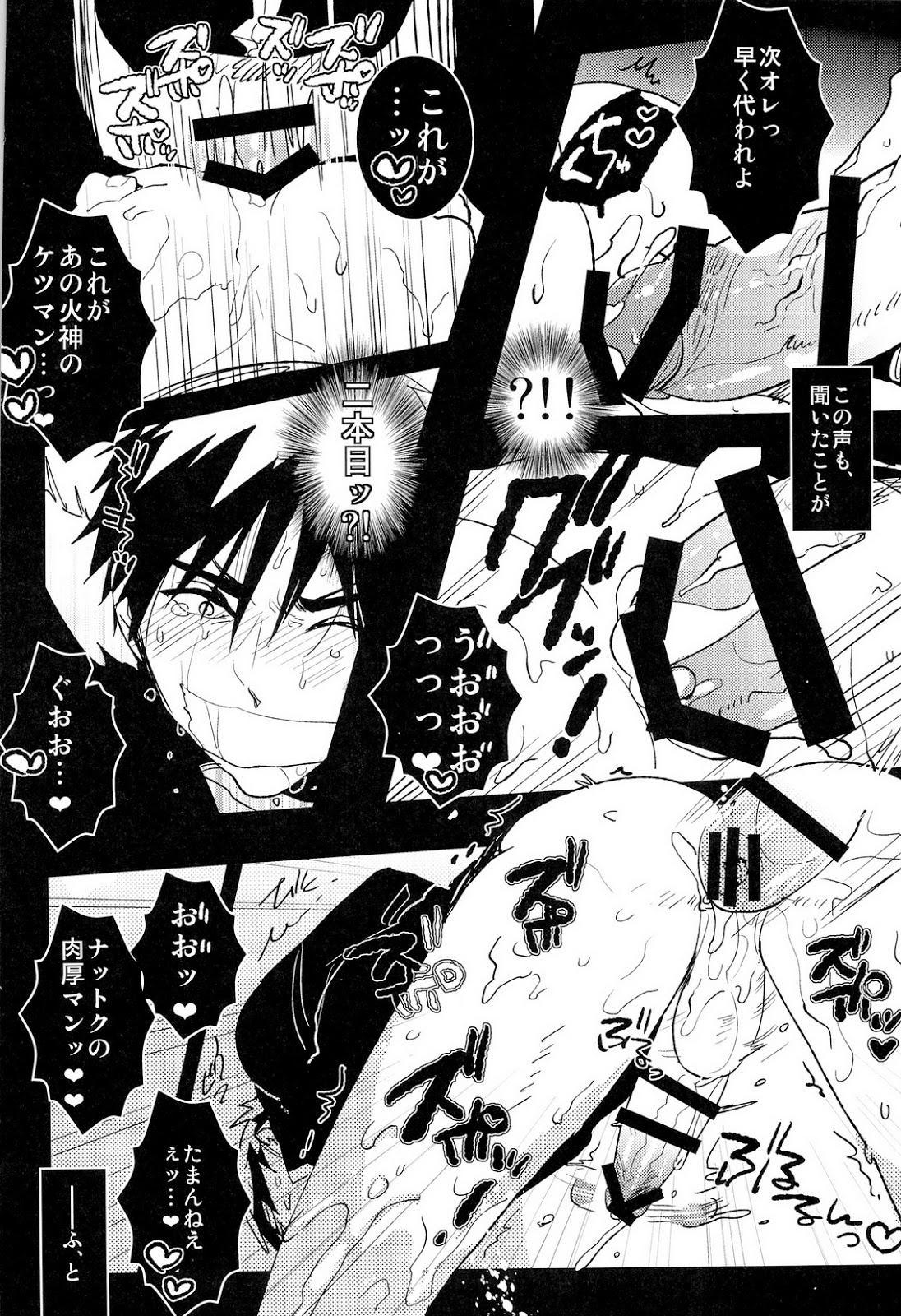 Kabejiri Hon - DK Fuck 15