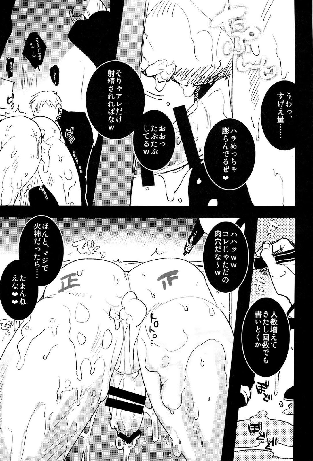 Kabejiri Hon - DK Fuck 20