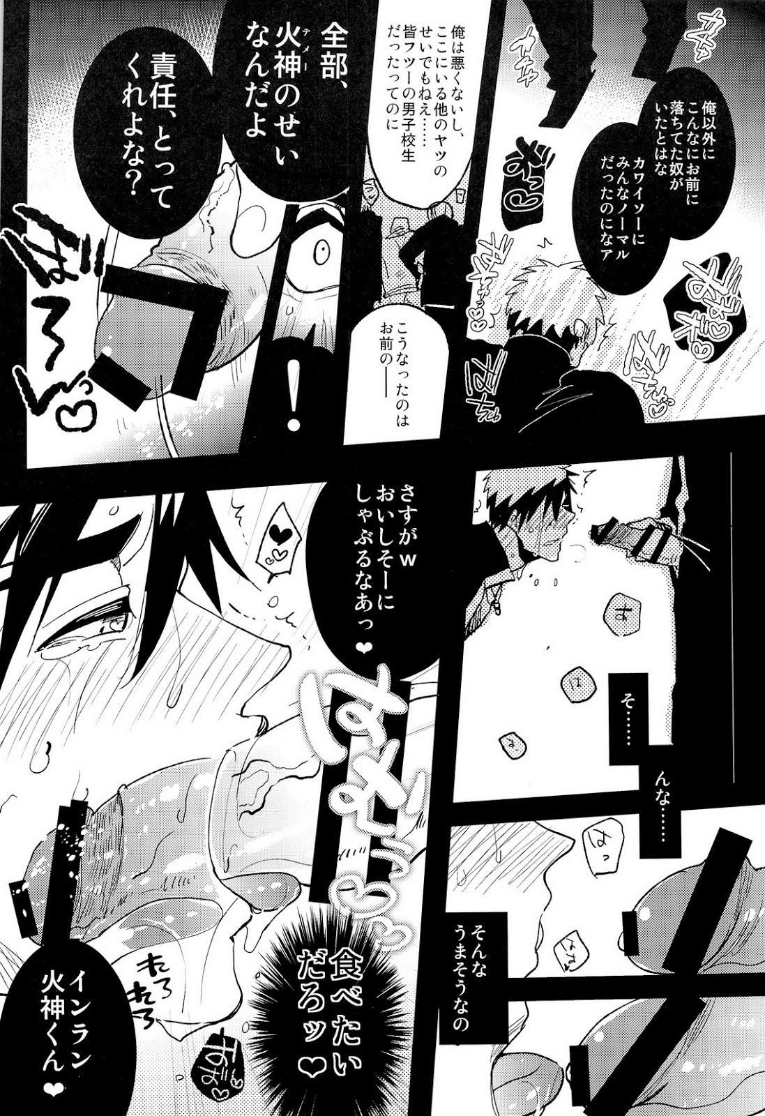 Kabejiri Hon - DK Fuck 27