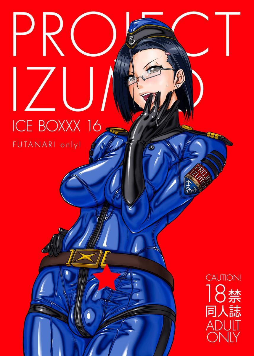 (C88) [SERIOUS GRAPHICS (ICE)] ICE BOXXX 16 / IZUMO PROJECT (Space Battleship Yamato 2199) SAMPLE 0