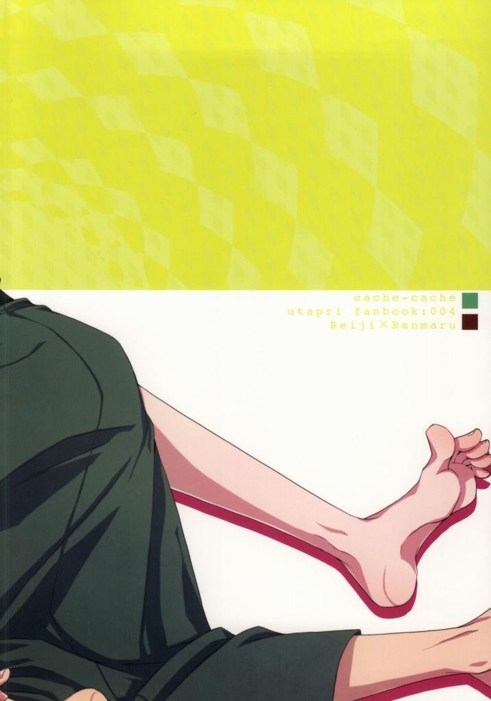 (Pre★Con 2) [cache-cache (Natsume)] 8-wa ReiRan-chan no Are na Hon. (Uta no Prince-sama) 20