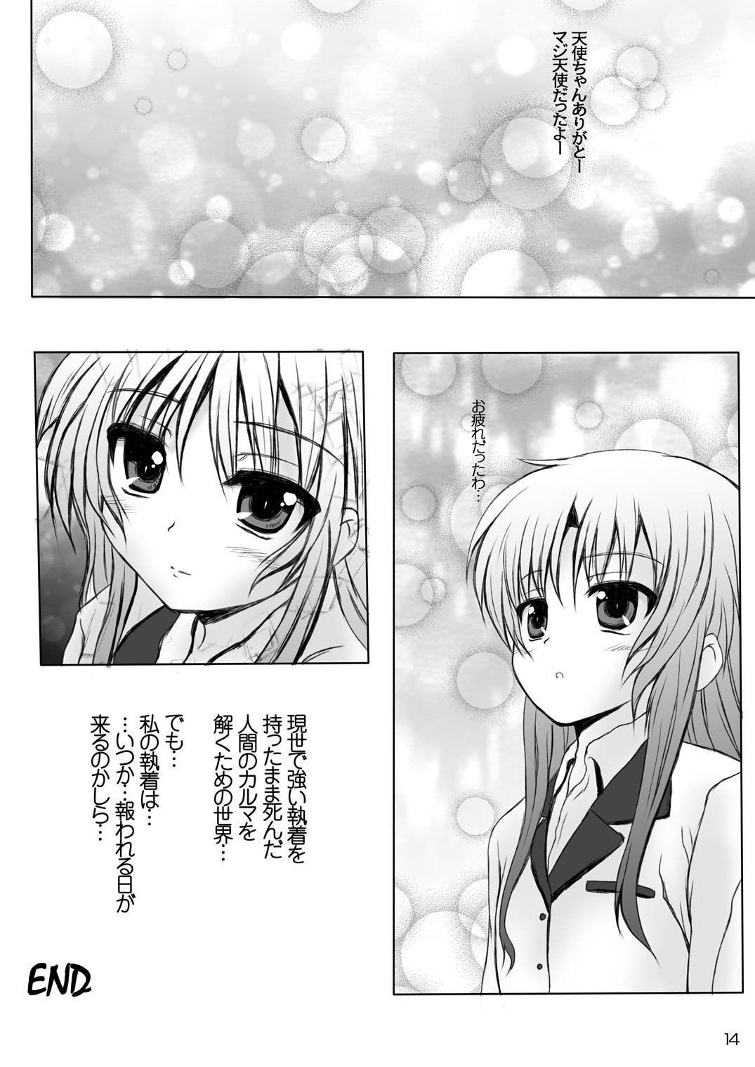 Tenshi Kankin Ryoujoku 13