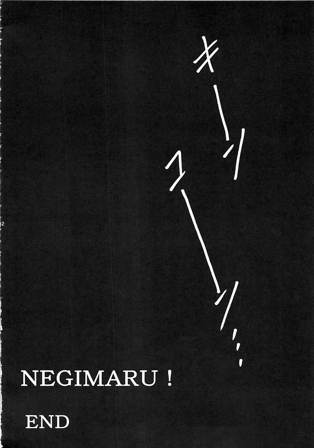 Negimaru! 5 89