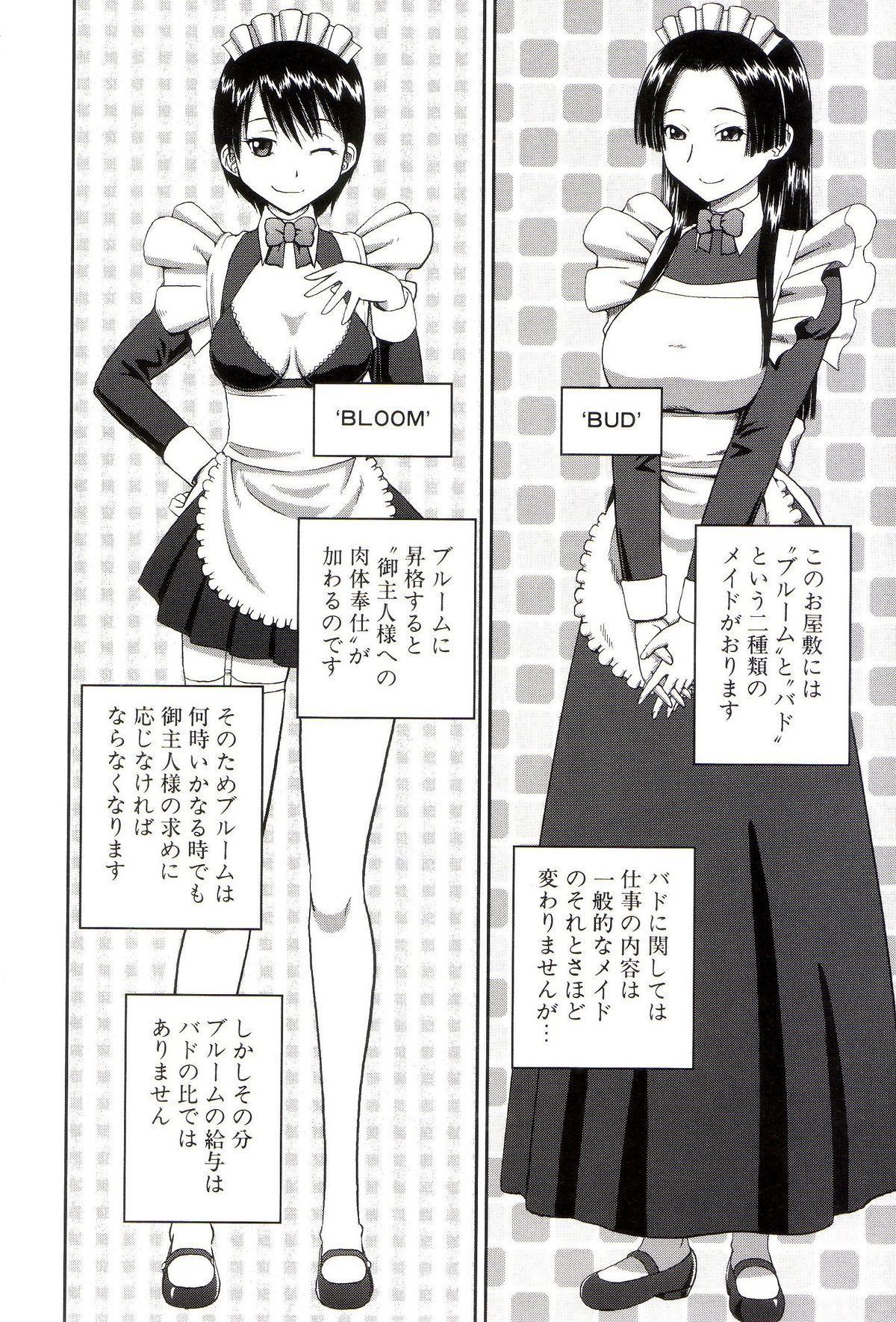Roshutsukyou Hentai Hakusho 190