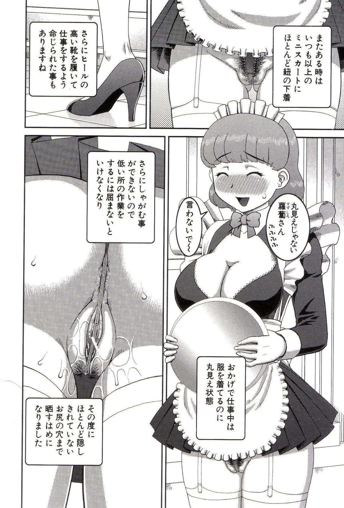 Roshutsukyou Hentai Hakusho 192