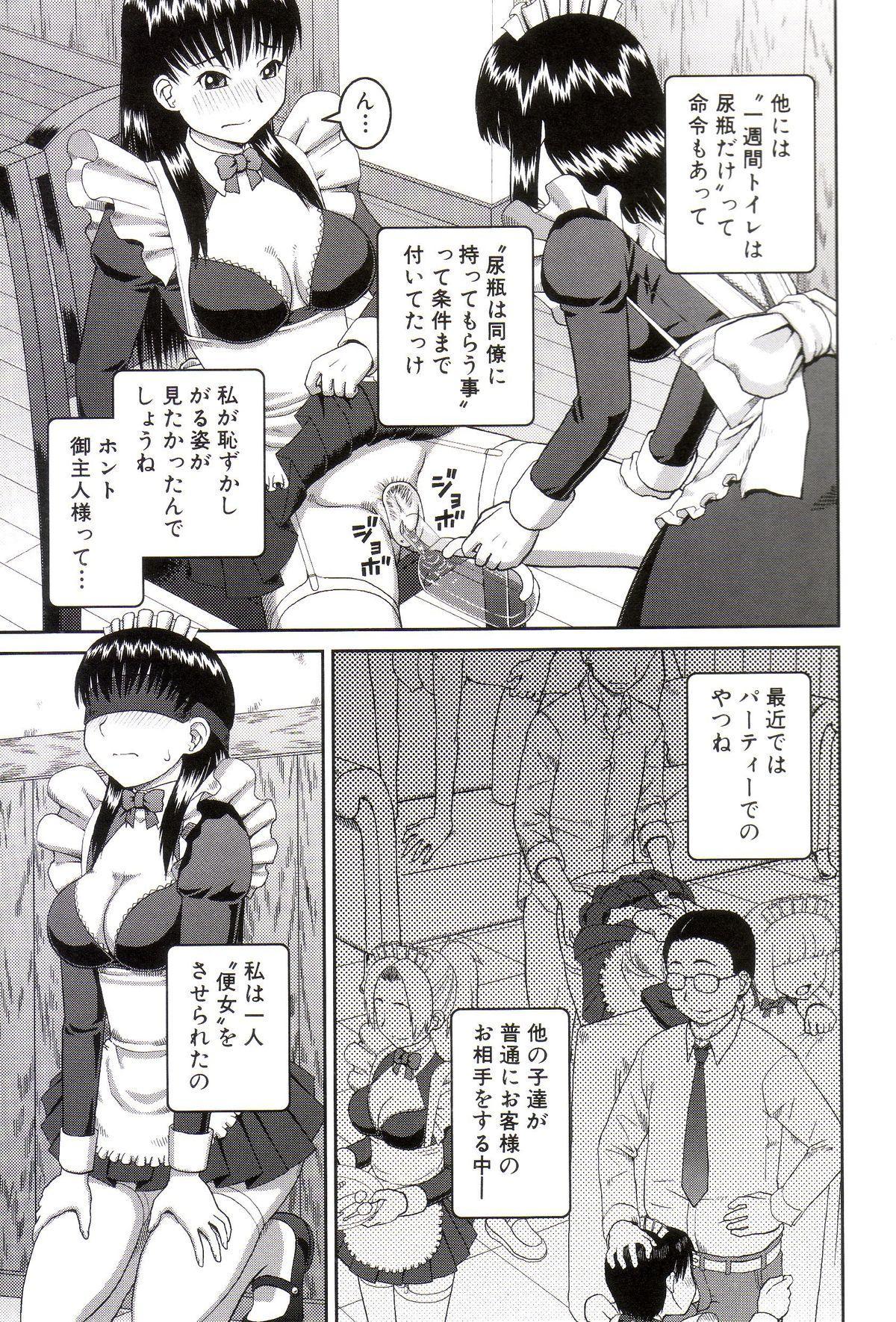 Roshutsukyou Hentai Hakusho 195