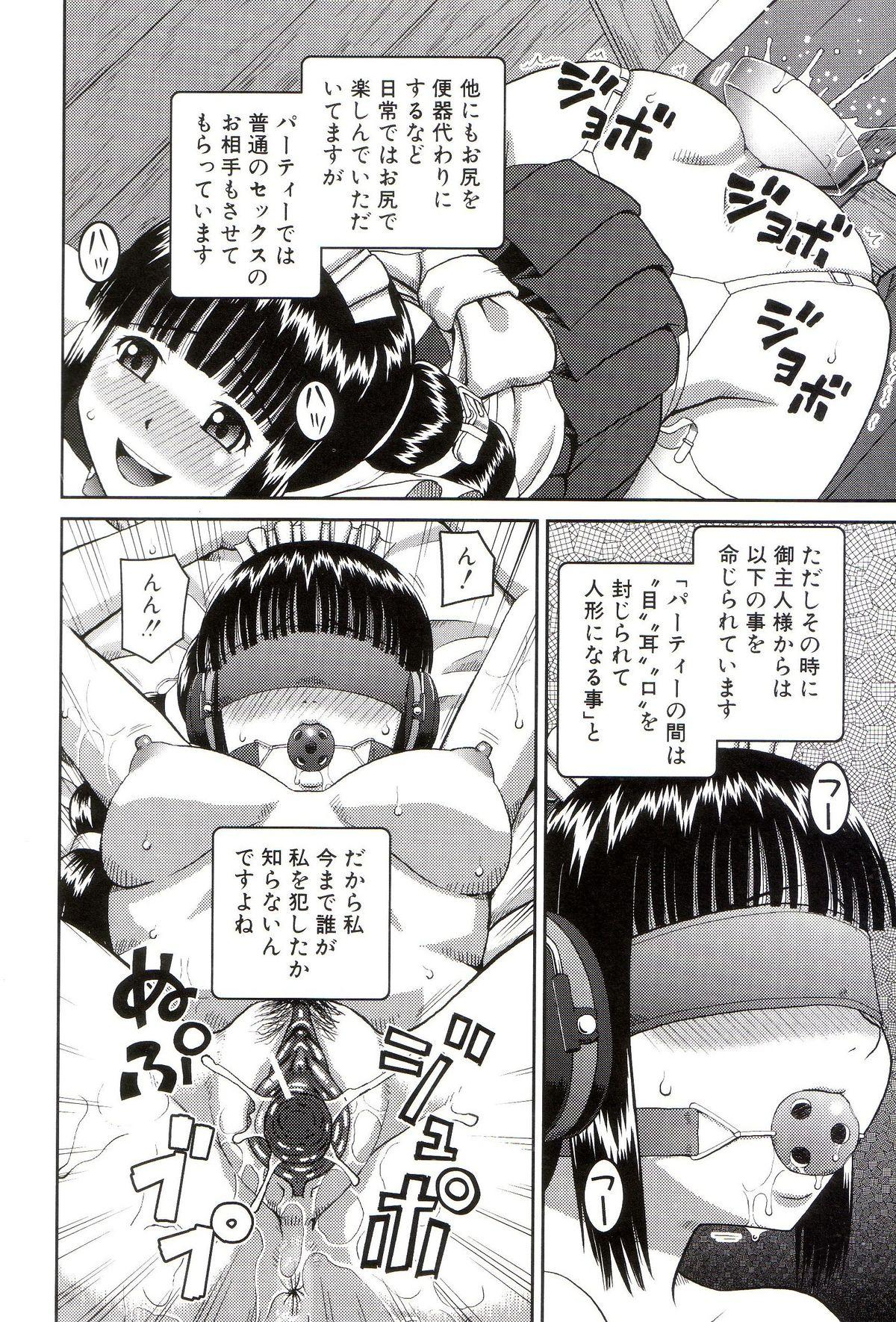 Roshutsukyou Hentai Hakusho 198