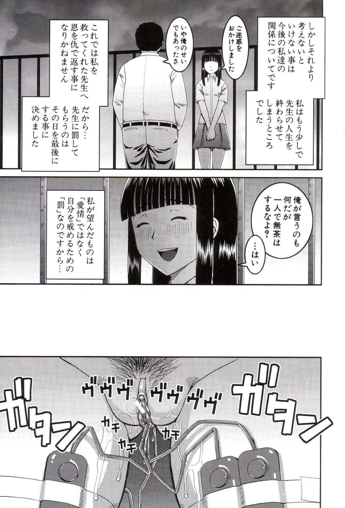 Roshutsukyou Hentai Hakusho 69