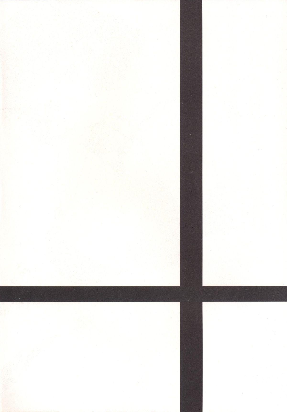 [Bronco Hitoritabi (Uchi-Uchi Keyaki)] Ishin Denshin Myoukou-san no Koibito | From Heart to Heart - Myoukou san's Love (Kantai Collection -KanColle-) [English] [Bigbigfool] [Digital] [Incomplete] 2