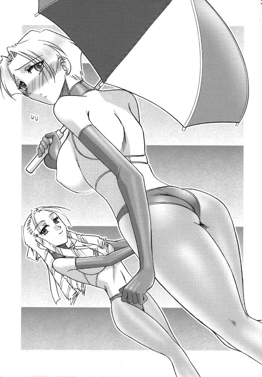 SEMEDAIN G WORKS Vol. 32 - CHOOOOOOO~KIWAMI 21