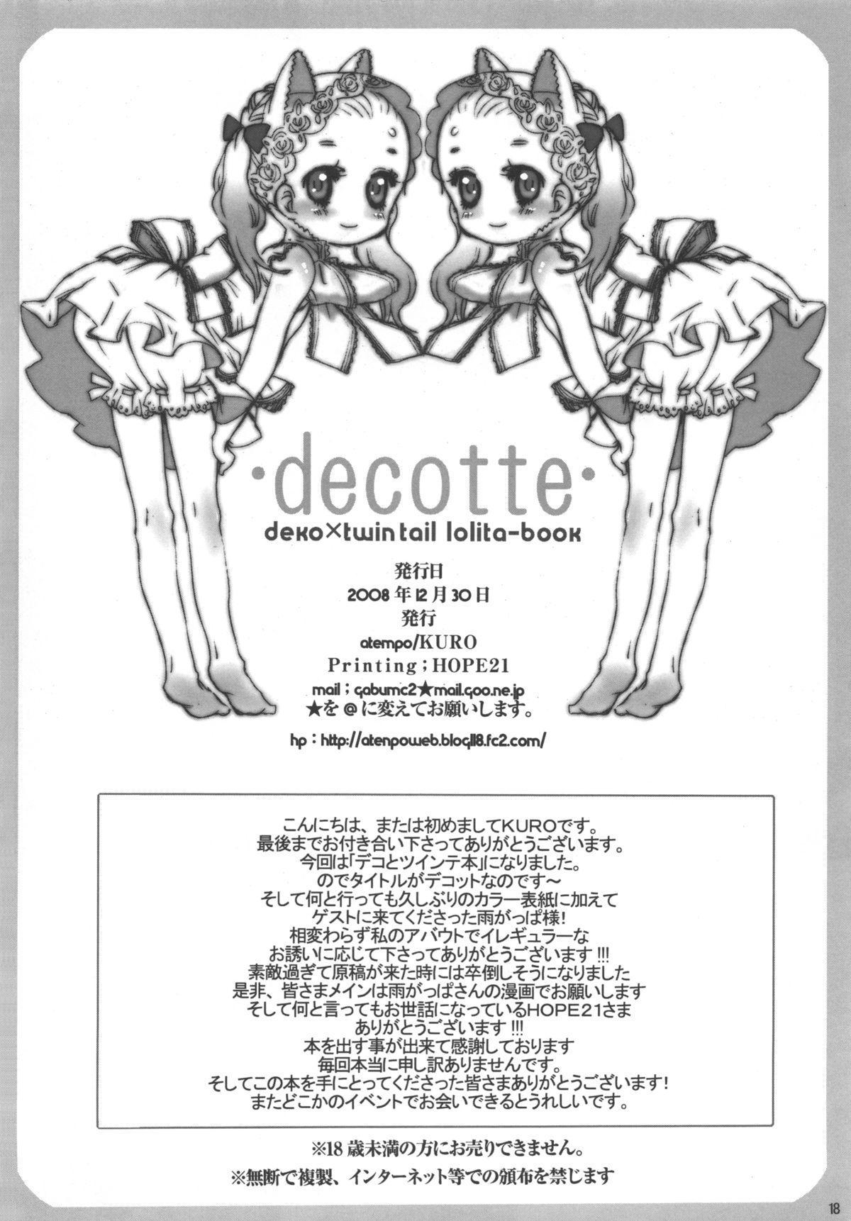 decotte. 18