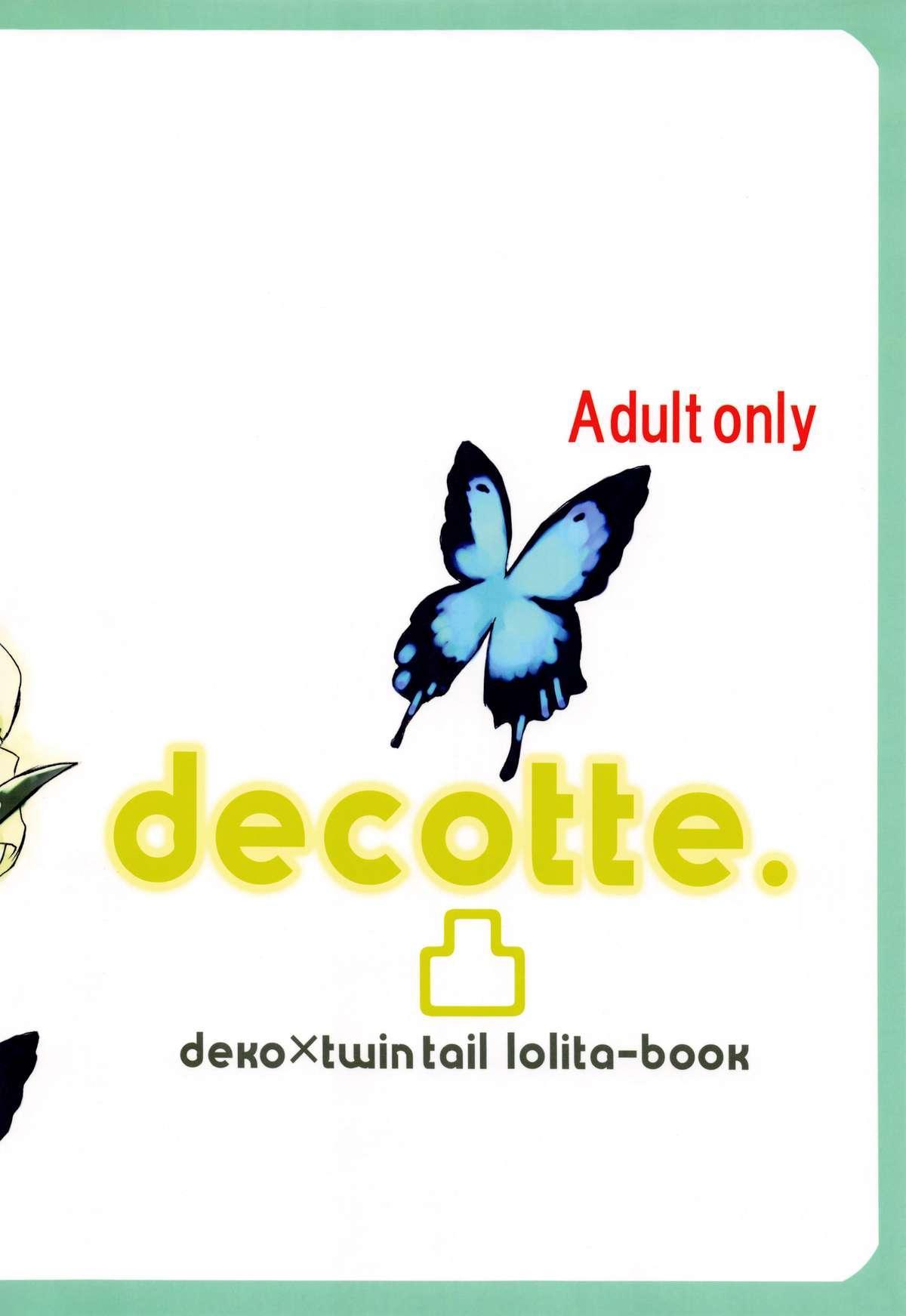 decotte. 1