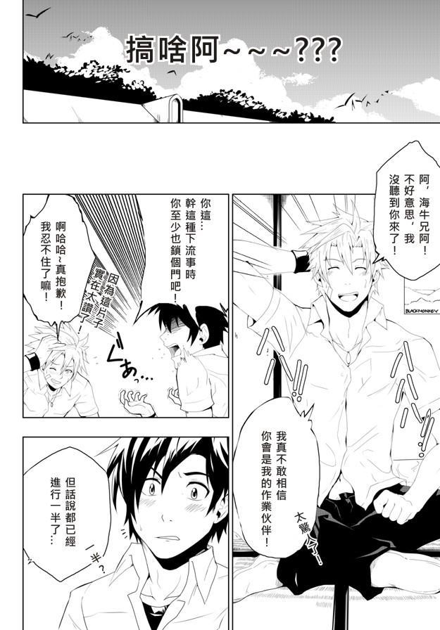 Study Together 7