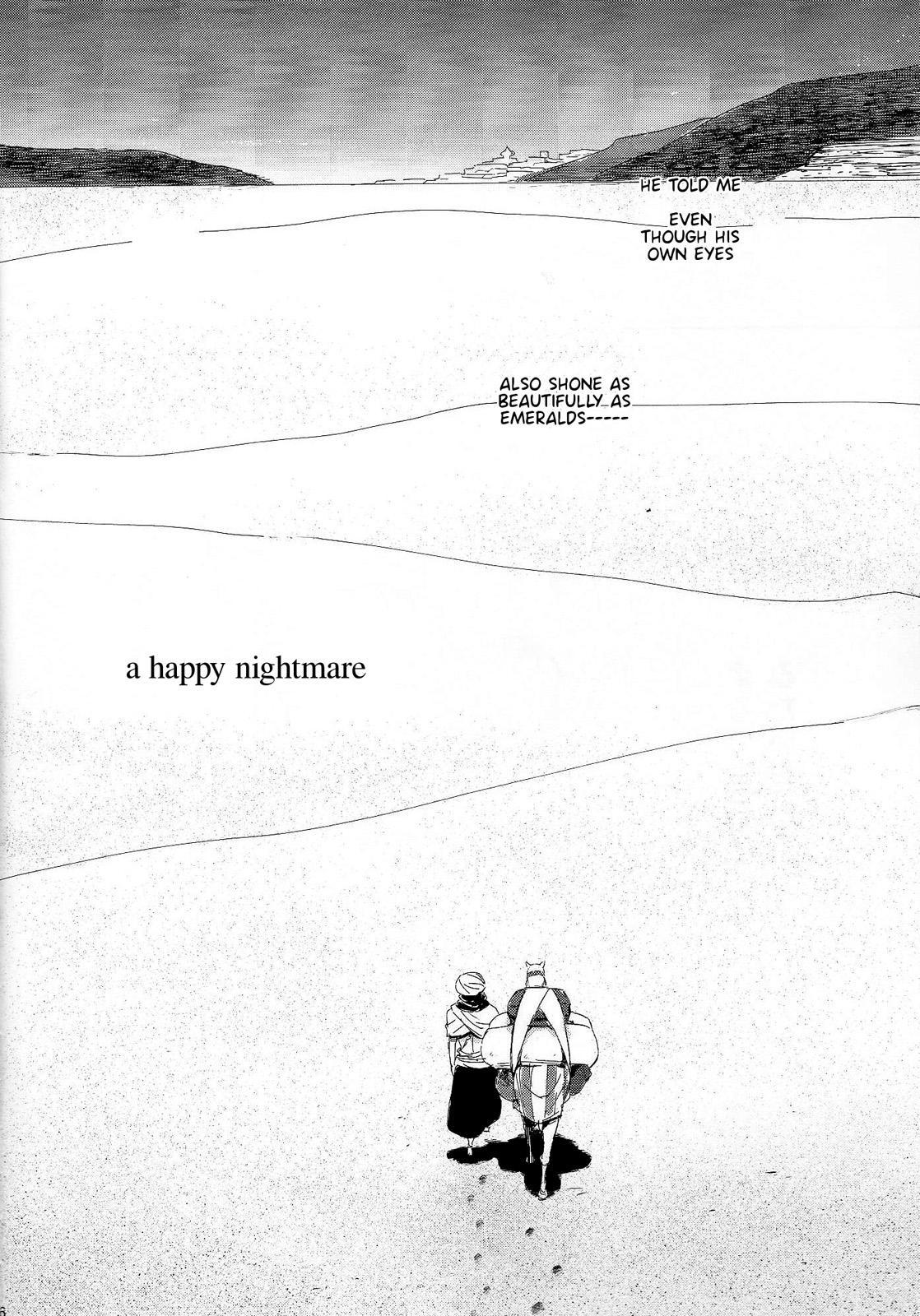 Koufukuna Akumu | A Happy Nightmare 2