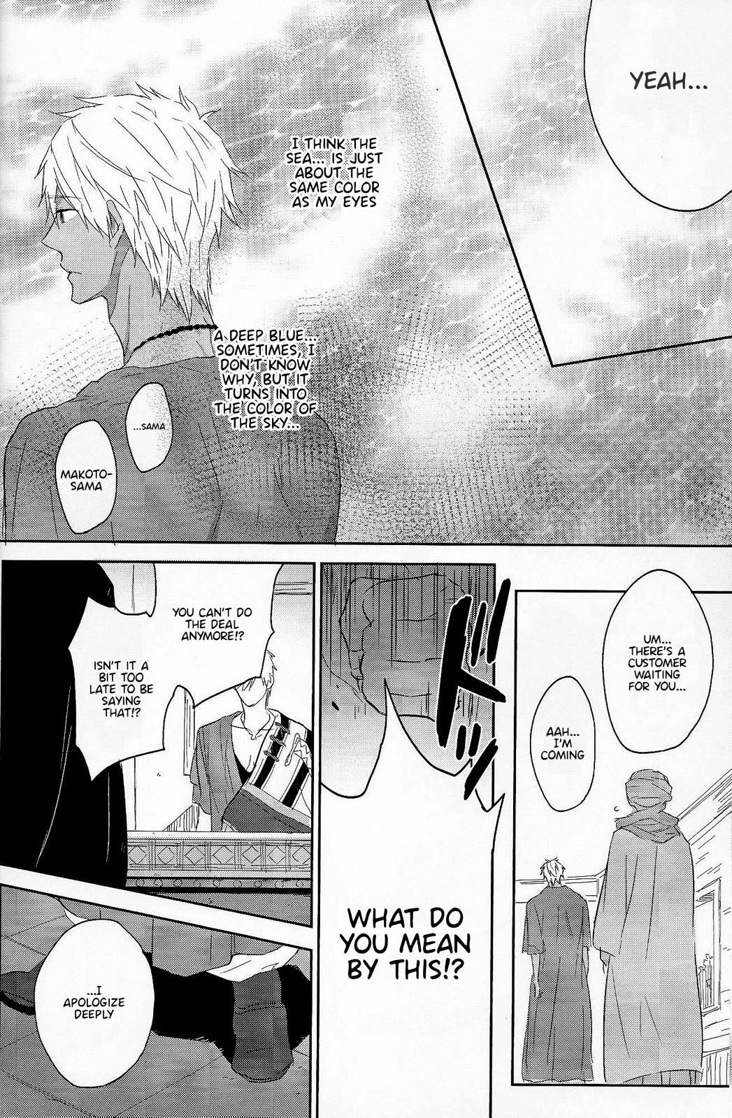 Koufukuna Akumu | A Happy Nightmare 55