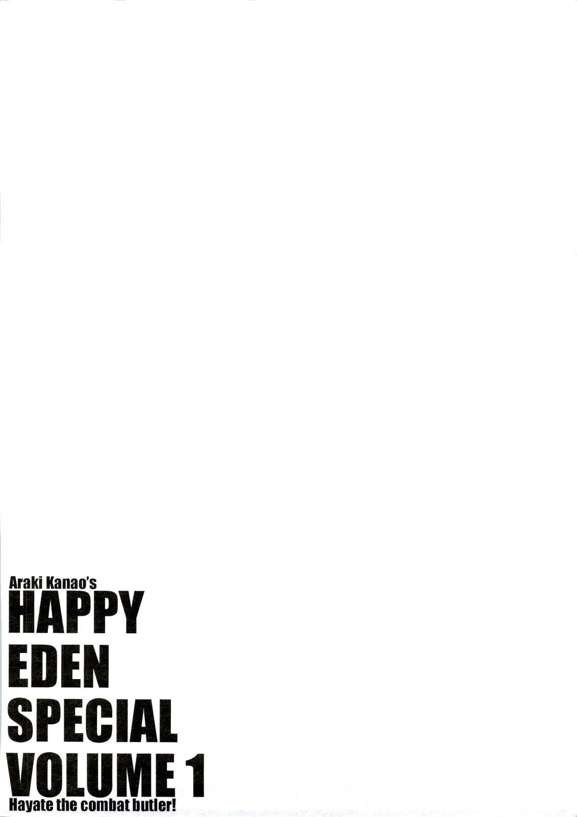 HAPPY EDEN Soushuuhen 1 103