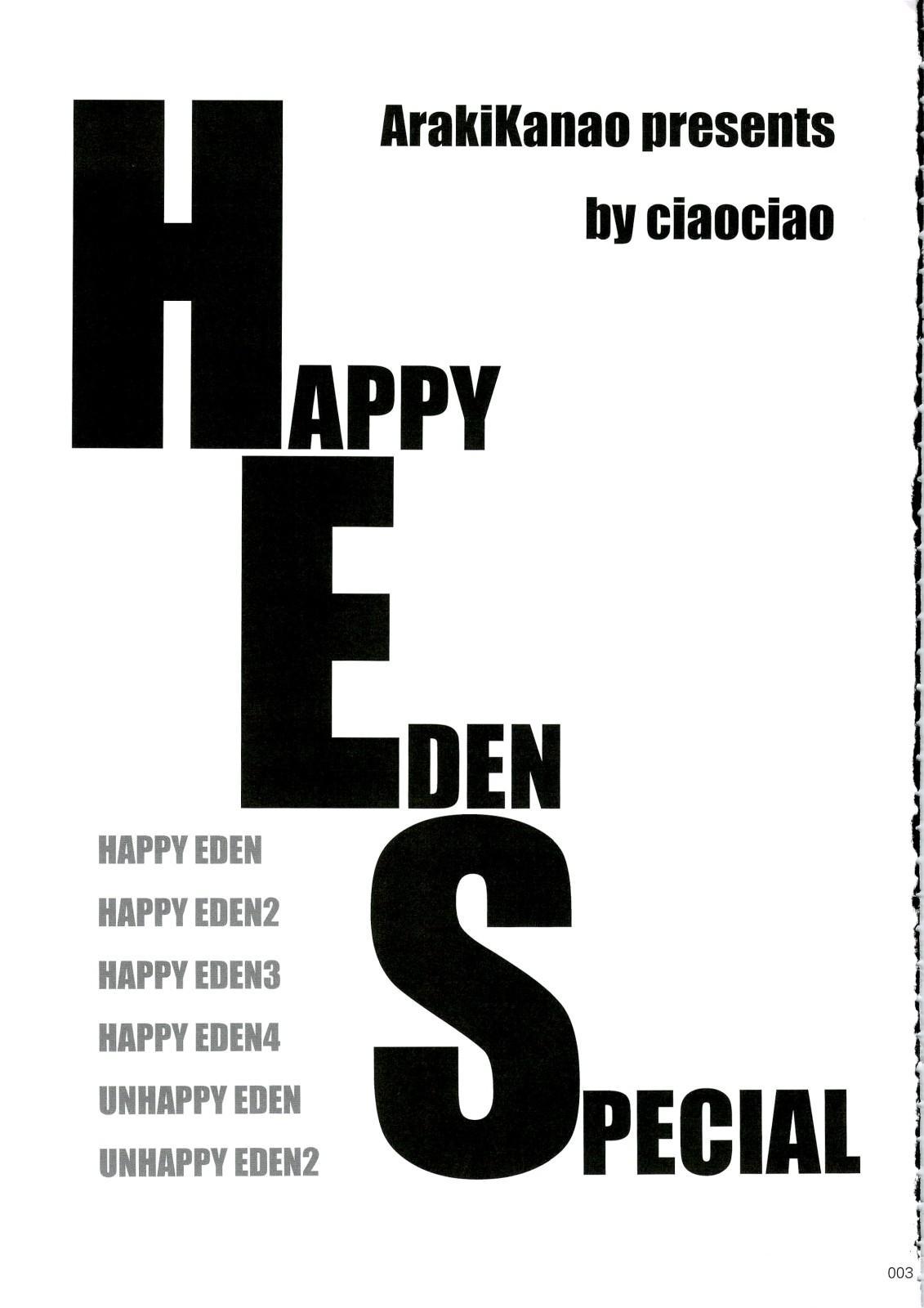 HAPPY EDEN Soushuuhen 1 2