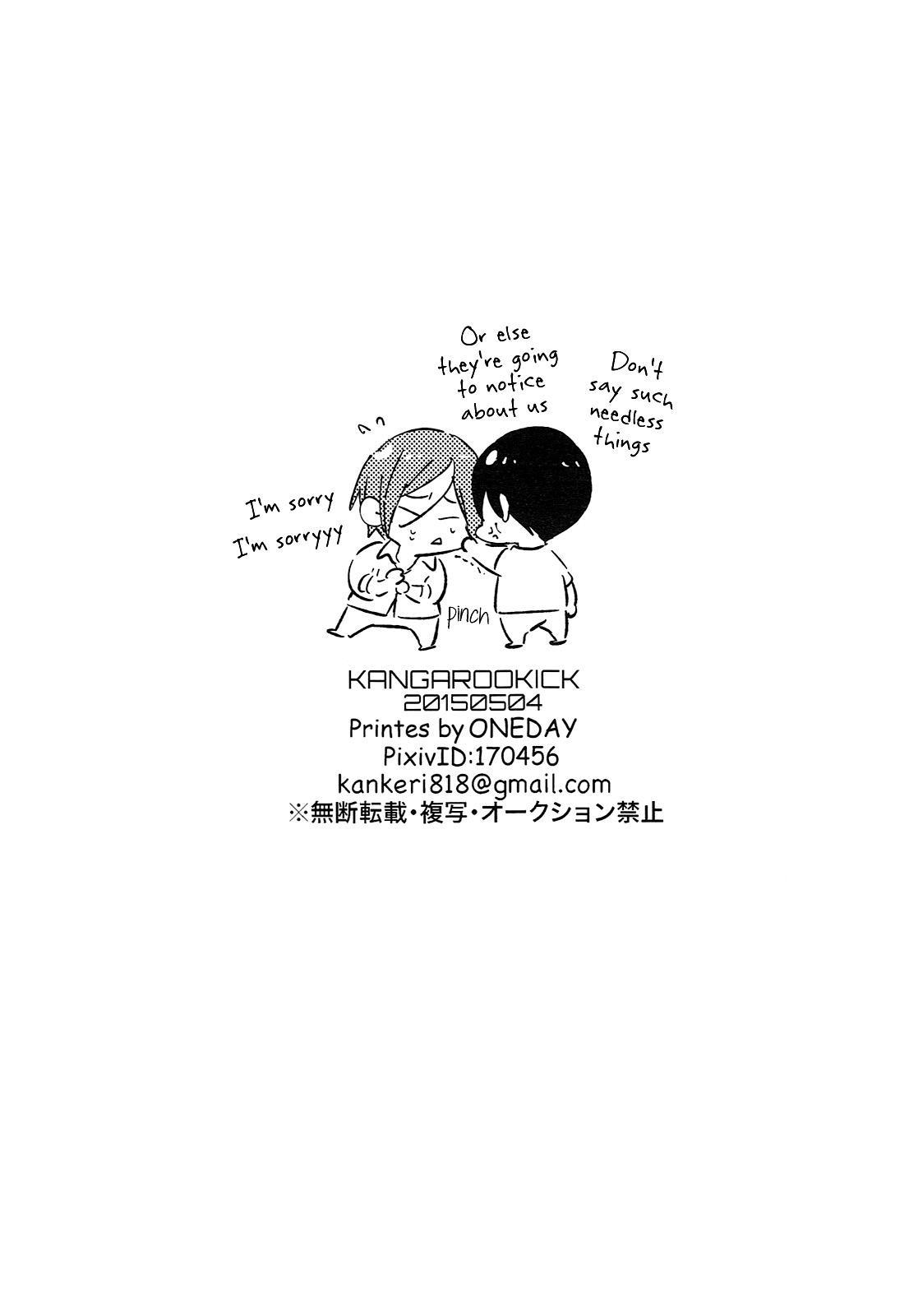 (SUPER24) [KANGAROO KICK (Takagi Takumi)] Matsuoka Rin no Shinkon Seikatsu (Kari) | Matsuoka Rin's Newly-Wed Life (Provisional) (Free!) [English] [Holy Mackerel] 20