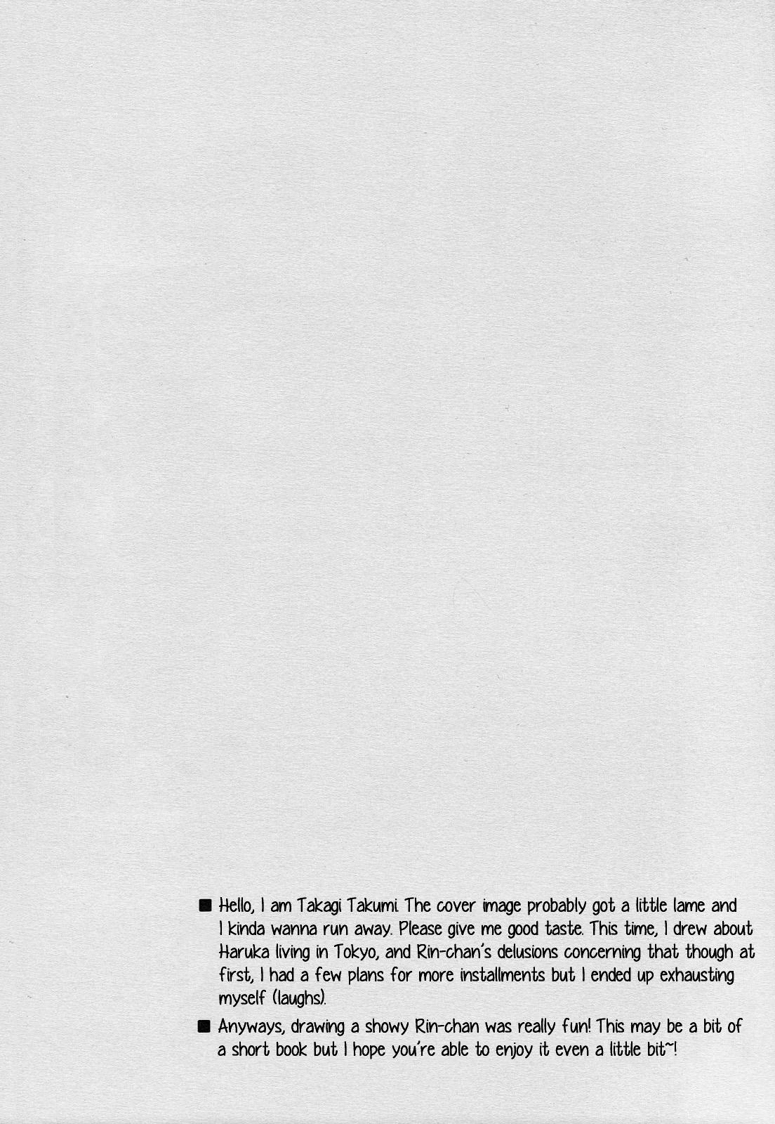 (SUPER24) [KANGAROO KICK (Takagi Takumi)] Matsuoka Rin no Shinkon Seikatsu (Kari) | Matsuoka Rin's Newly-Wed Life (Provisional) (Free!) [English] [Holy Mackerel] 2