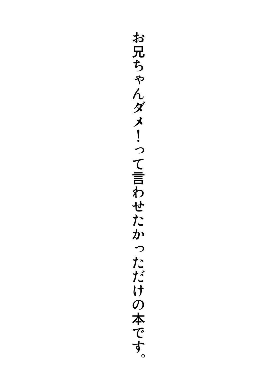 Chuudoku Shoujo 18