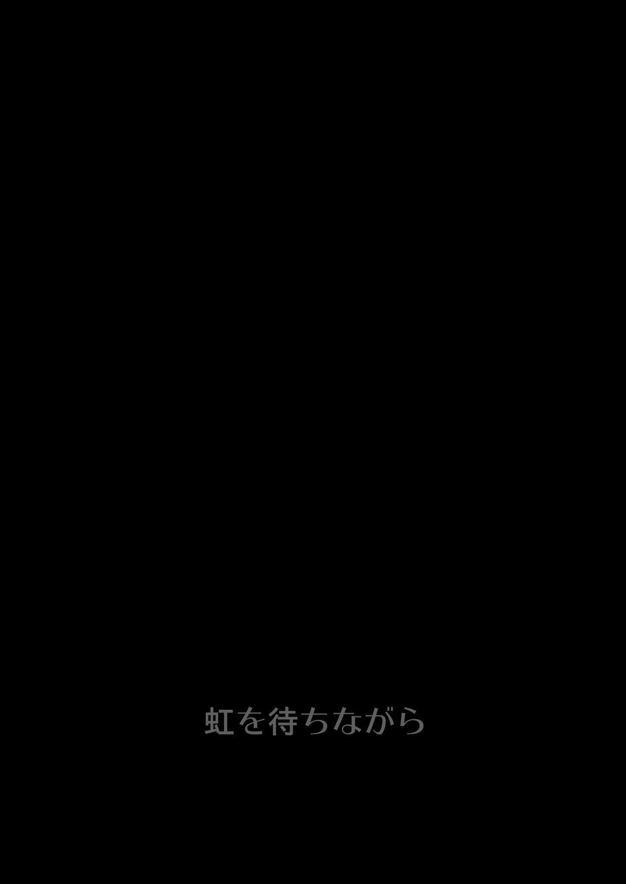 Chuudoku Shoujo 20