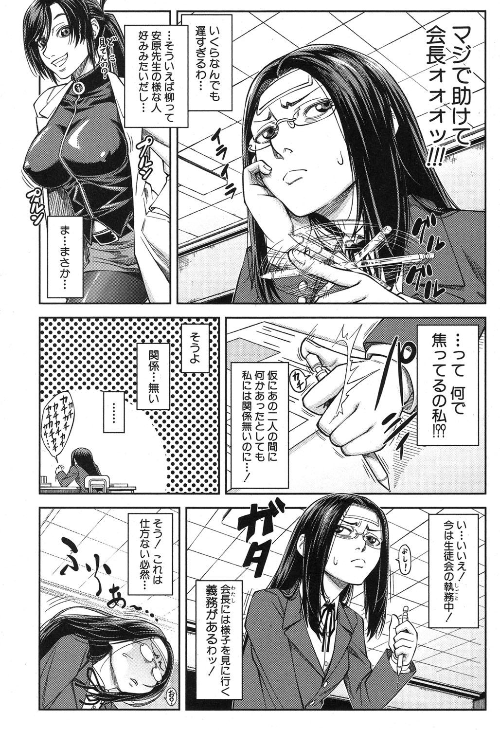 BUSTER COMIC 2015-11 12