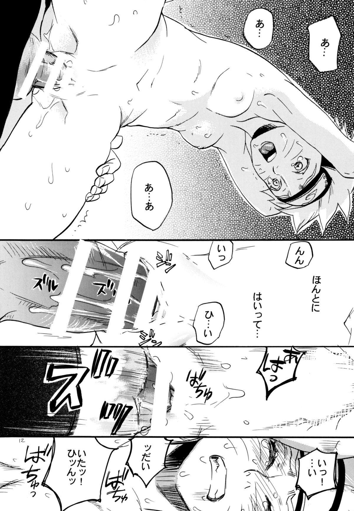 Three-Man Cell ga Iroiro Okashii 9