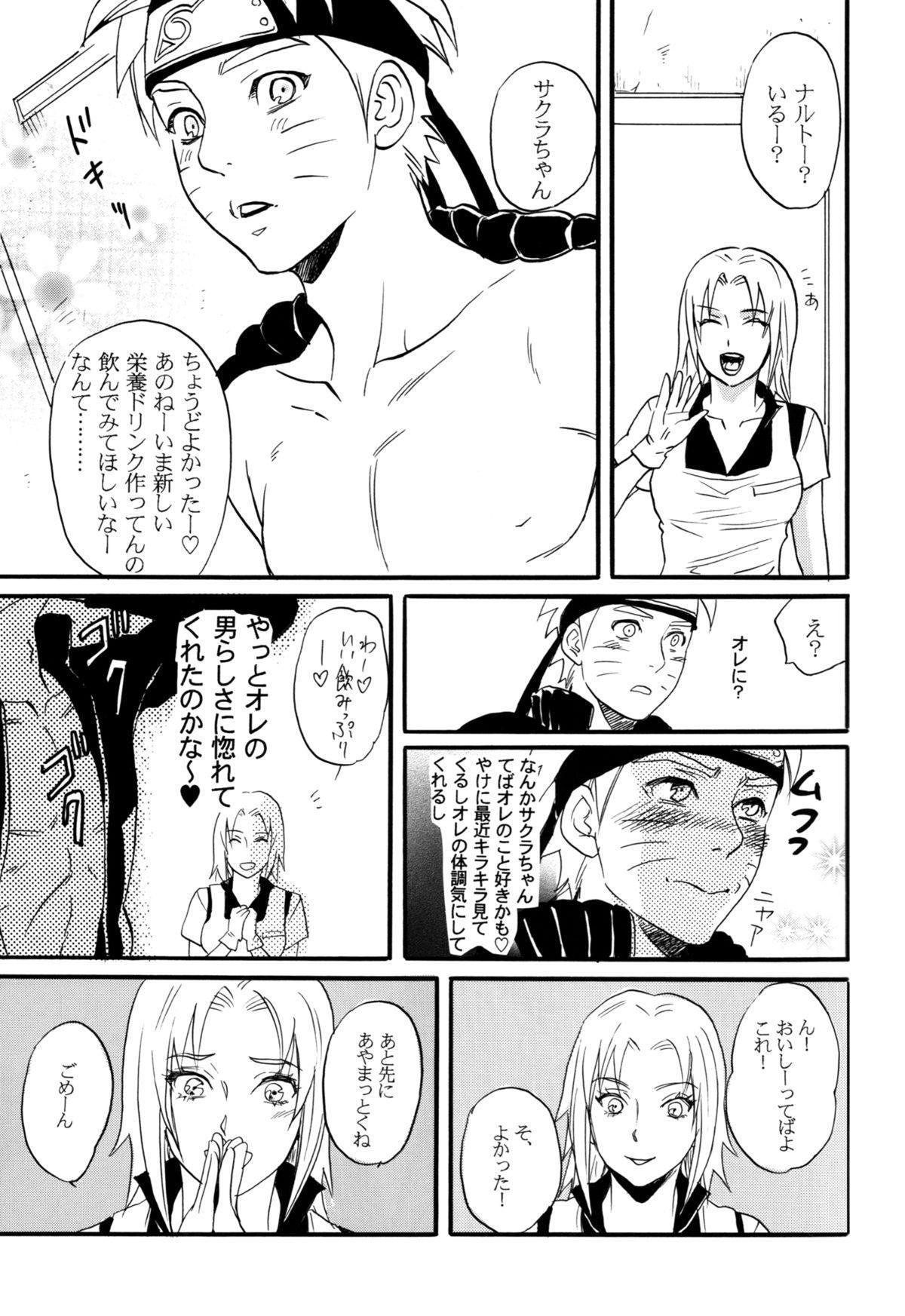 Three-Man Cell ga Iroiro Okashii 2