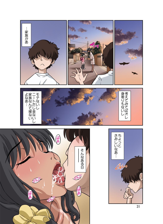 Hitozuma Miyuki-san ni Otto Kounin de Mainichi Tanetsuke Sex 72