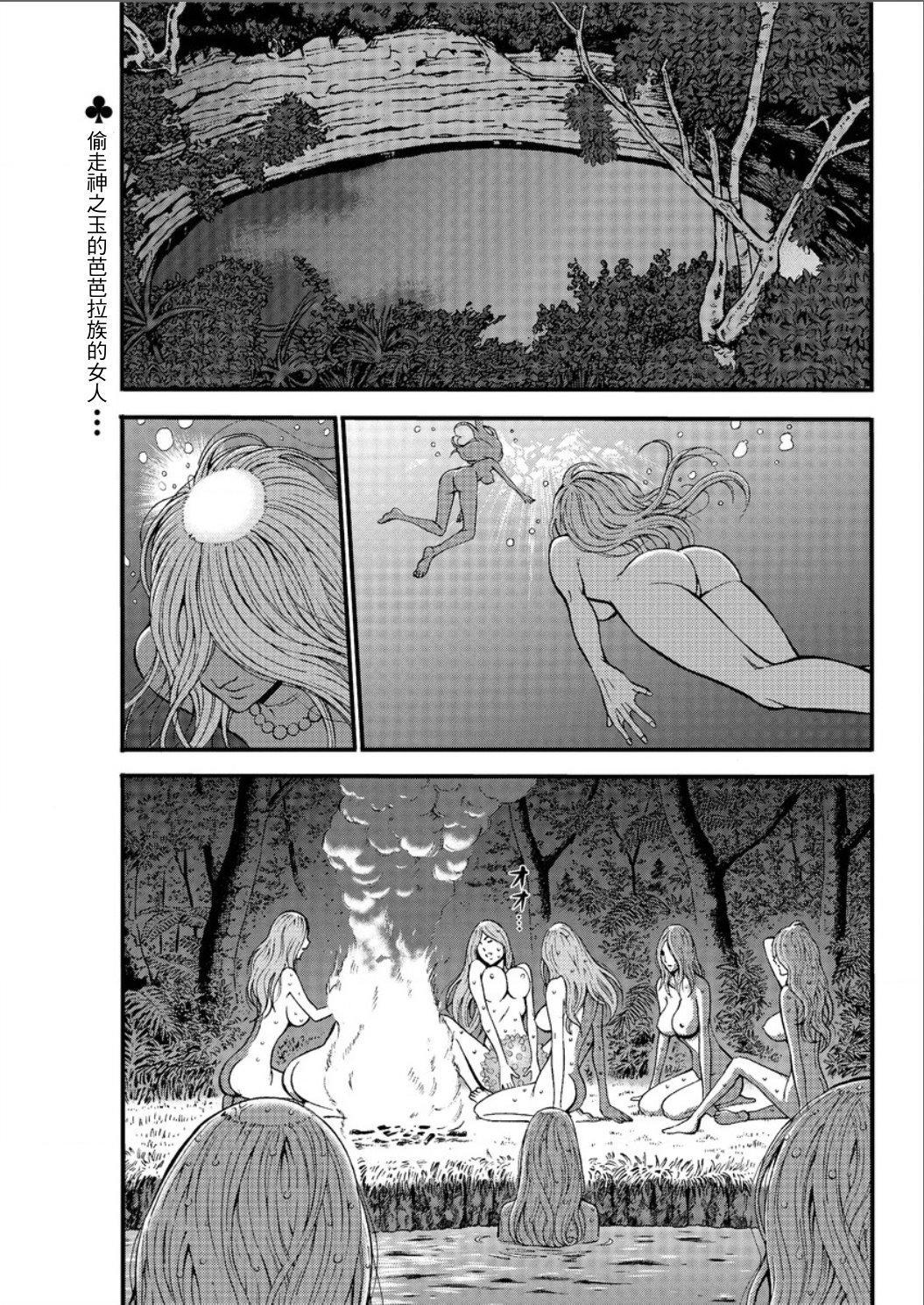 Kigenzen 10000 Nen no Ota | 史前一萬年的宅男 Ch. 19-24 20