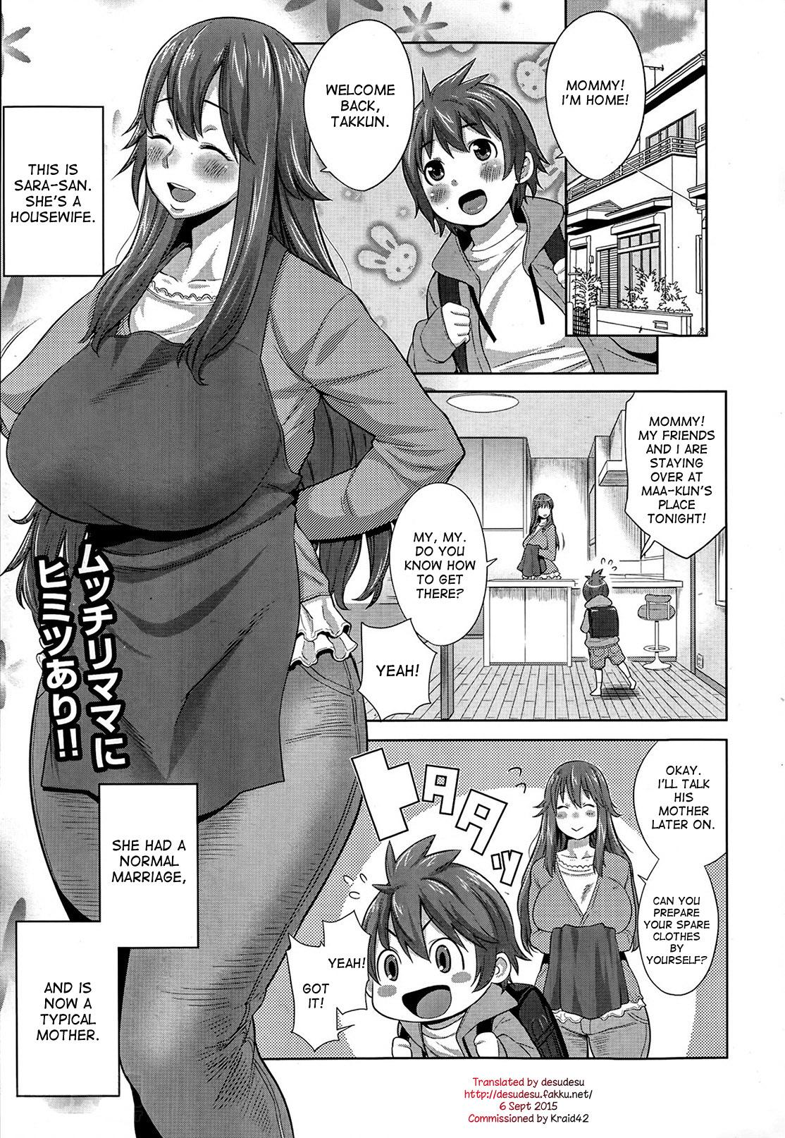 Sono Haha, Chijo ni Tsuki   This Mother is a Pervert 0