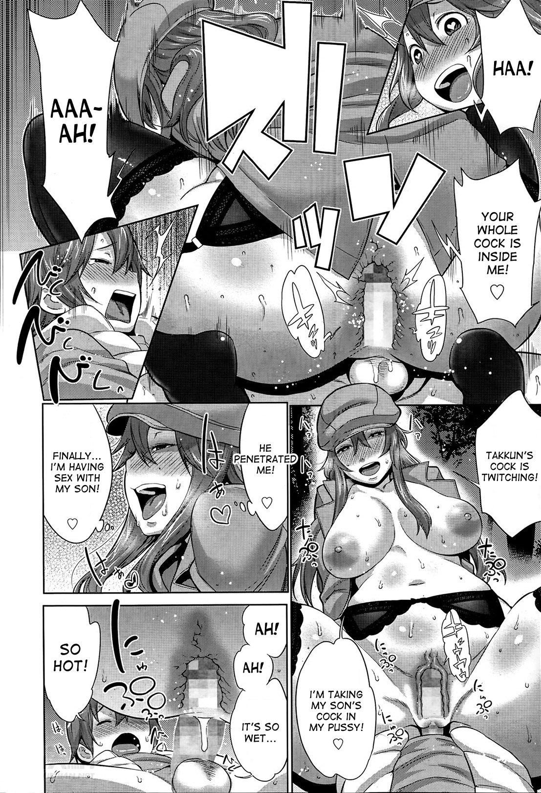 Sono Haha, Chijo ni Tsuki   This Mother is a Pervert 11