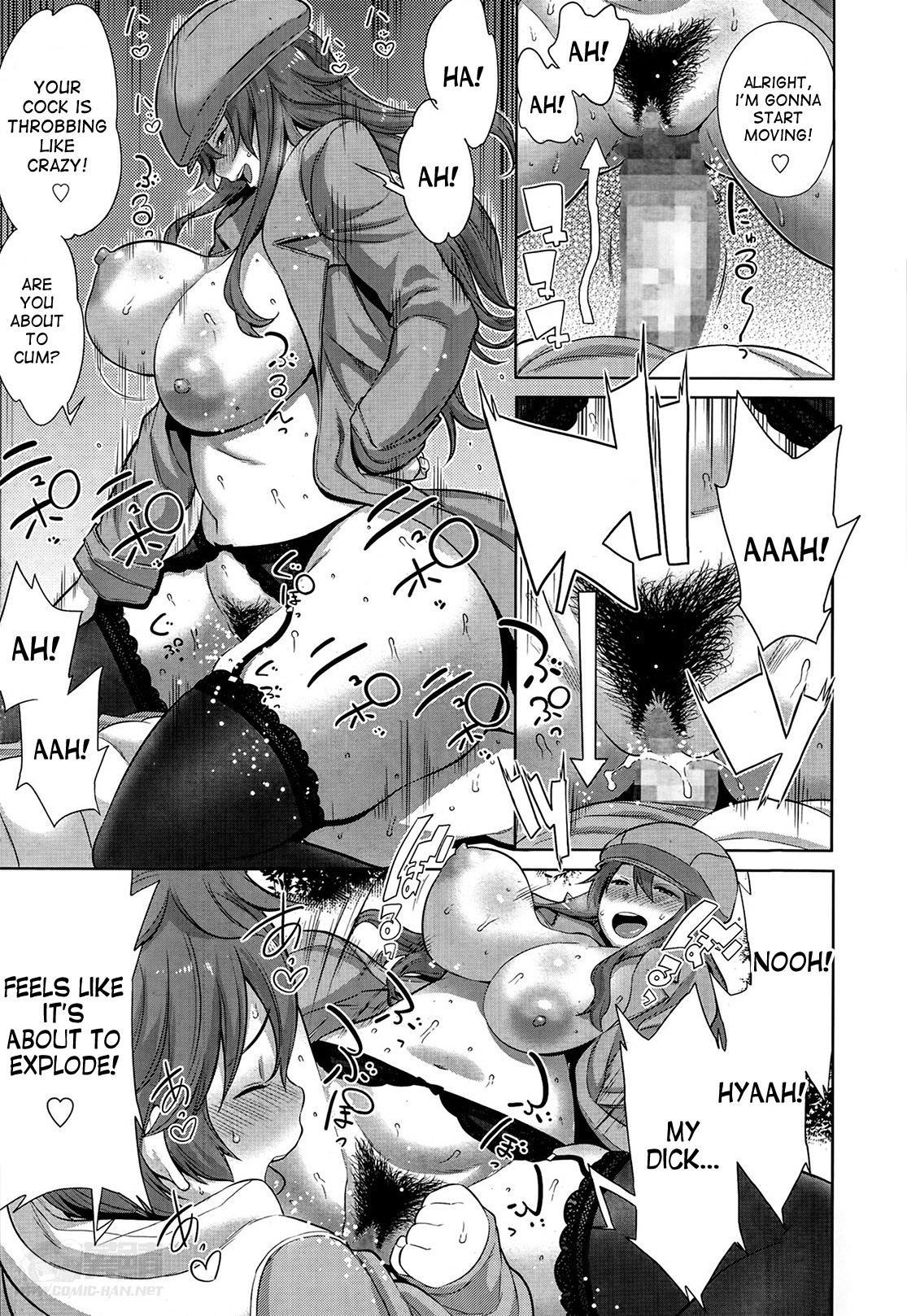 Sono Haha, Chijo ni Tsuki   This Mother is a Pervert 12