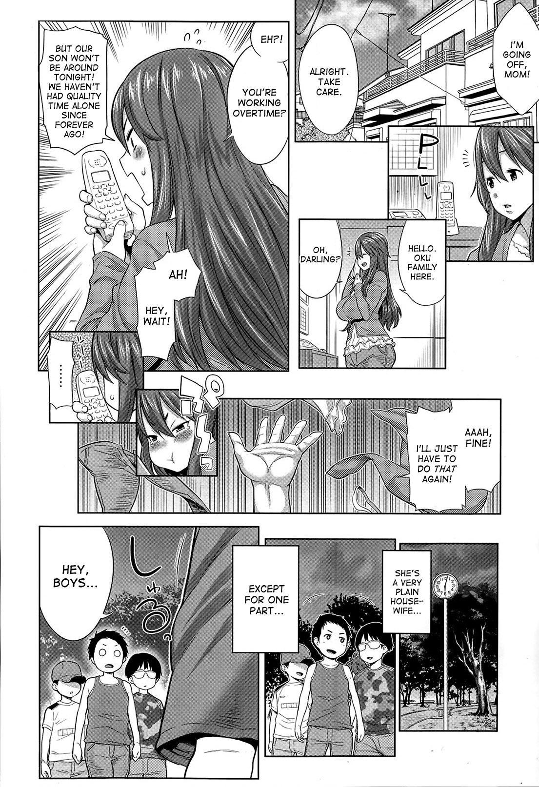 Sono Haha, Chijo ni Tsuki   This Mother is a Pervert 1
