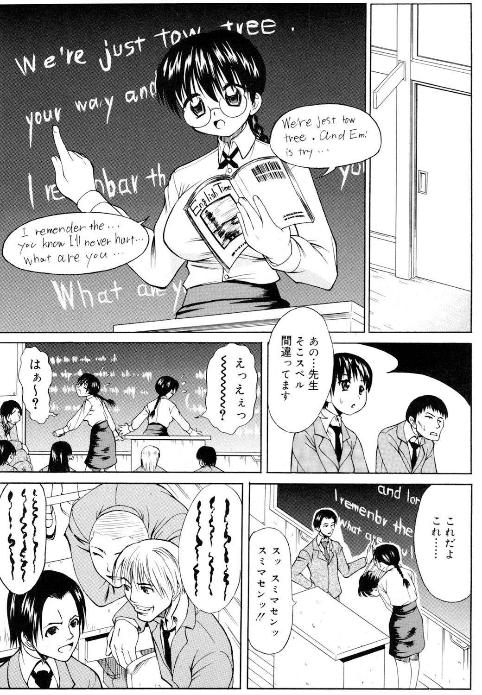 Ryoujoku Jidai 2