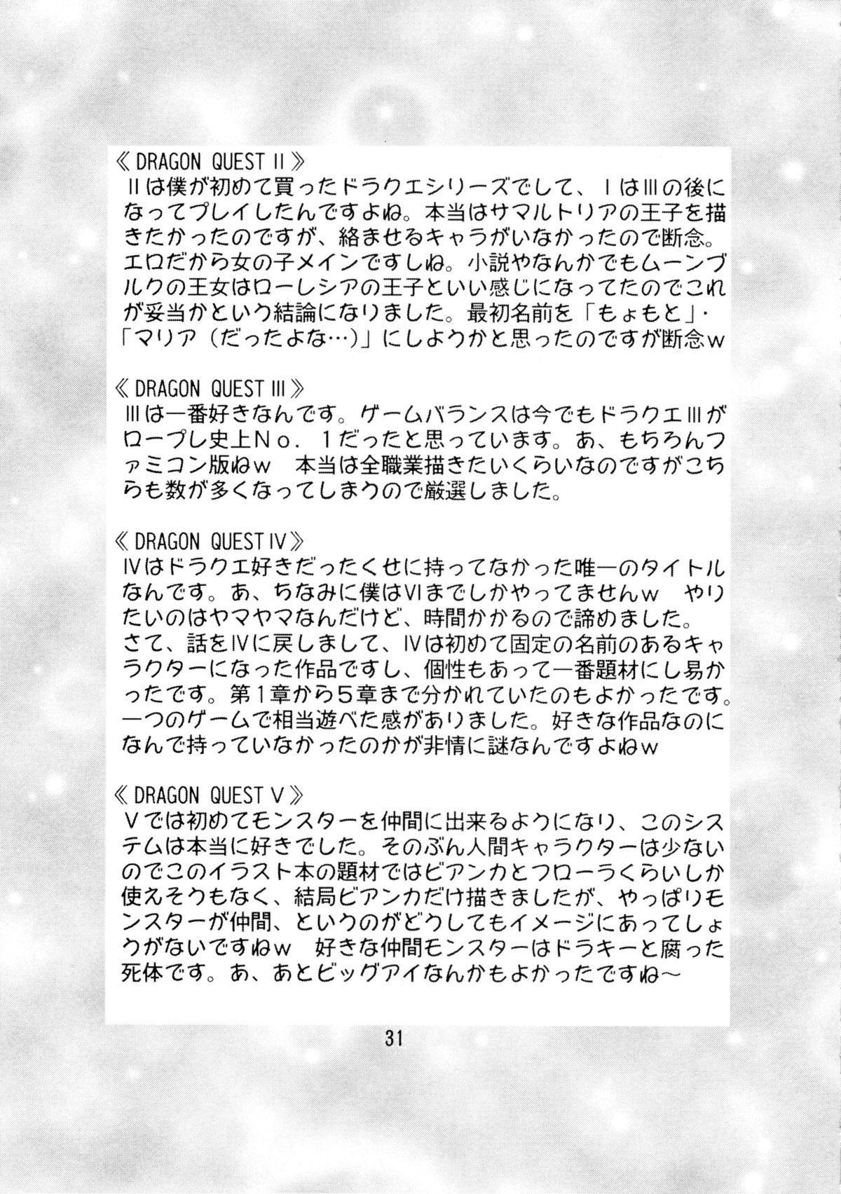 Otome-tachi no Adesugata 2 30