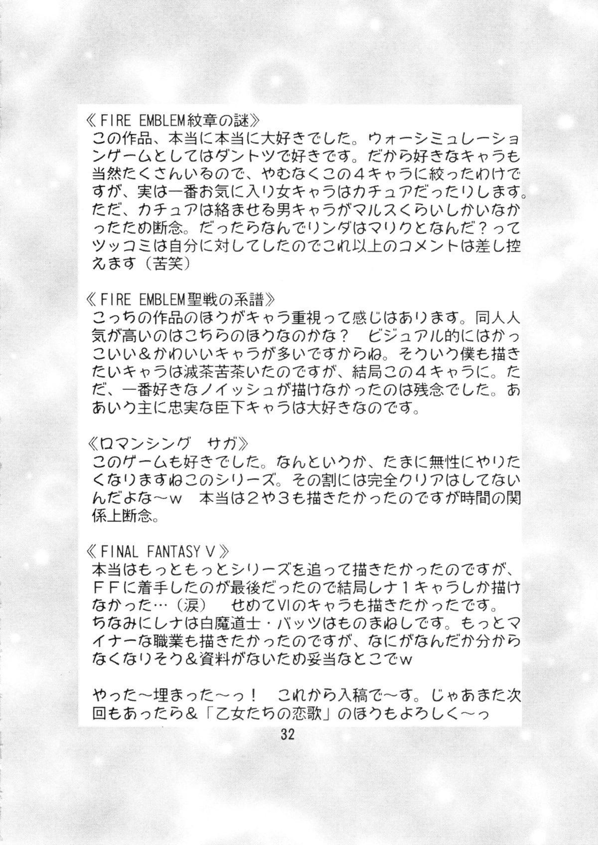 Otome-tachi no Adesugata 2 31