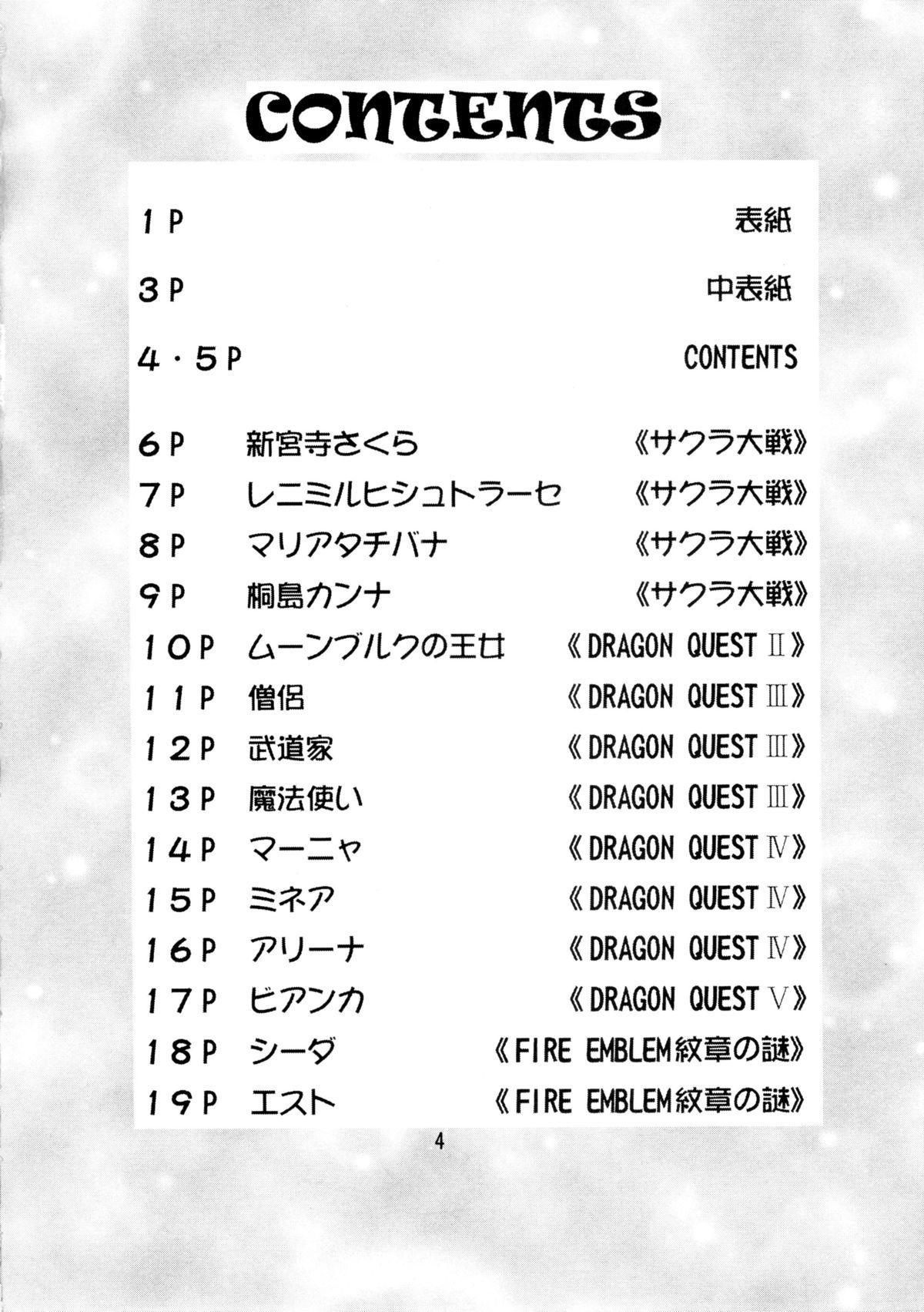 Otome-tachi no Adesugata 2 3
