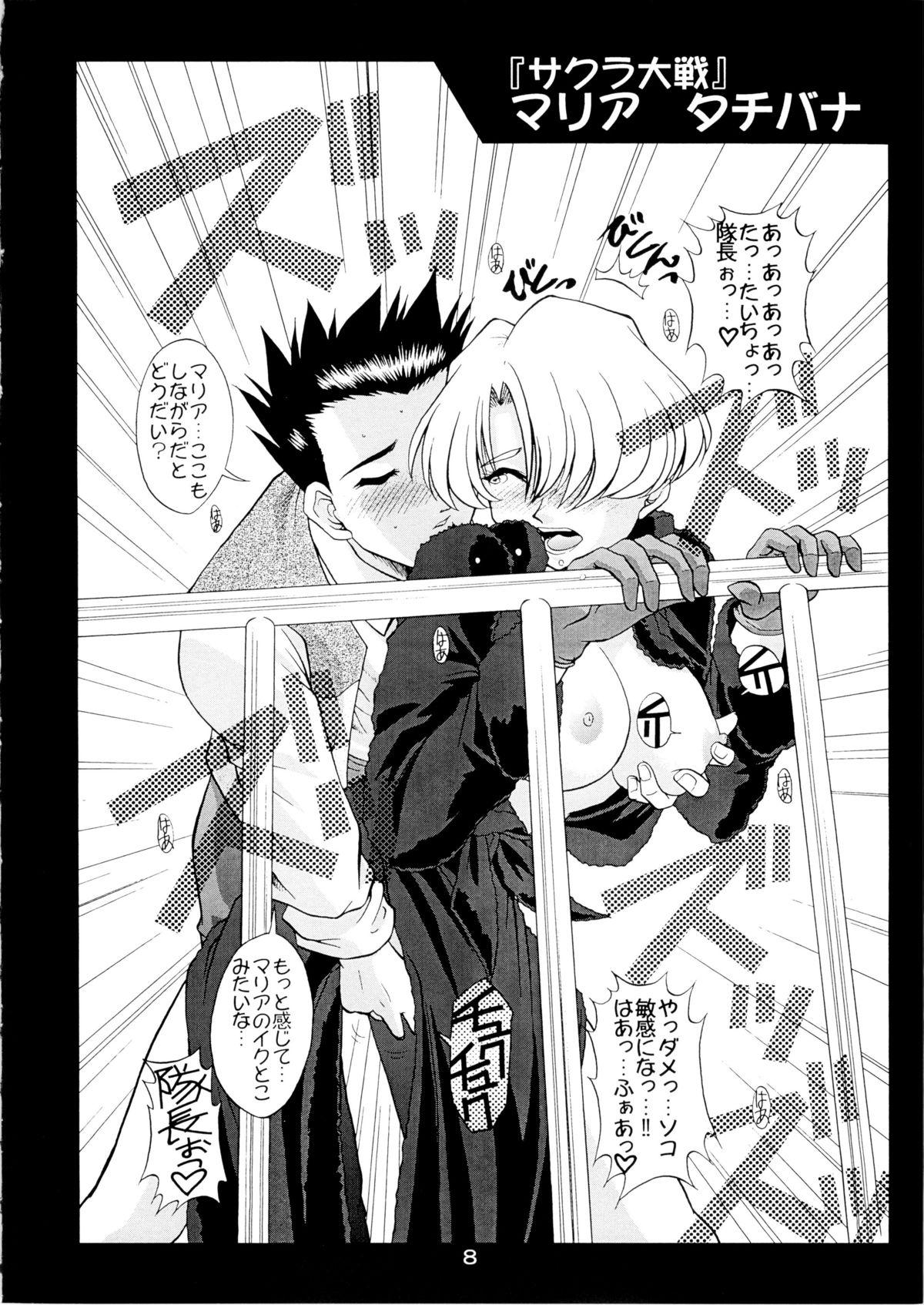 Otome-tachi no Adesugata 2 7