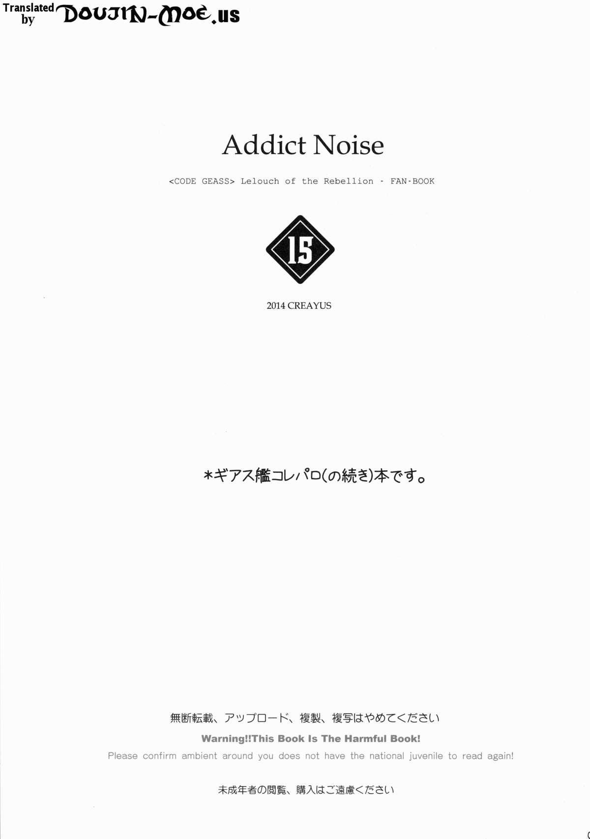 ADDICT NOISE 2
