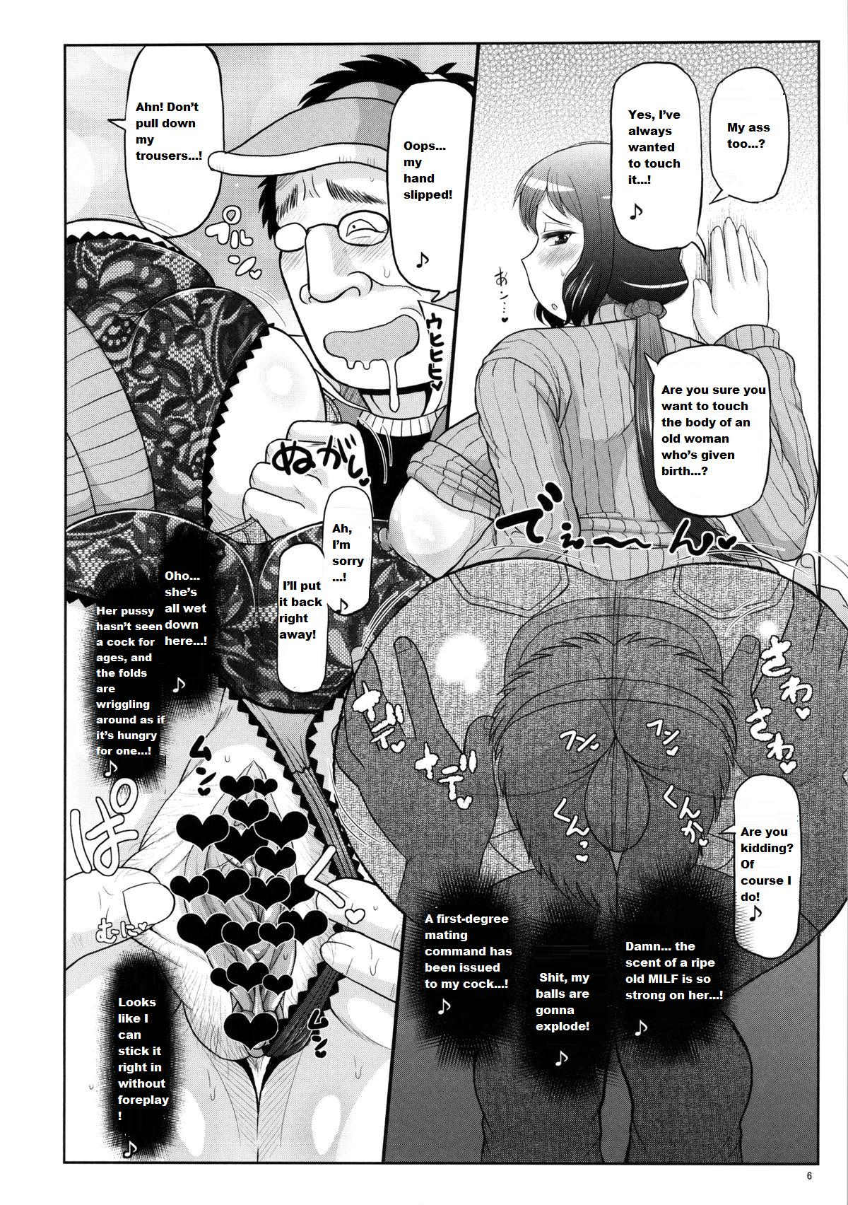 [Great Canyon (Deep Valley)] Love Sperm Rinko-san the huge-breasted MILF gets NTR'd by an ugly fat Gundam Otaku!! It's a book where he releases his cock-colony into her soft Jaburo pussy and impregnates her with a Newtype Baby. 5