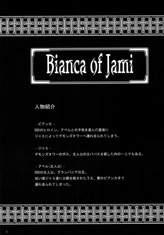 Bianca of Jami 2